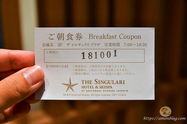 辛格萊里天空Spa飯店-56