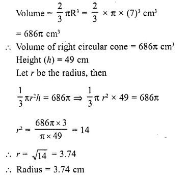 RD Sharma Class 10 Solutions Chapter 14 Surface Areas and Volumes  RV 22