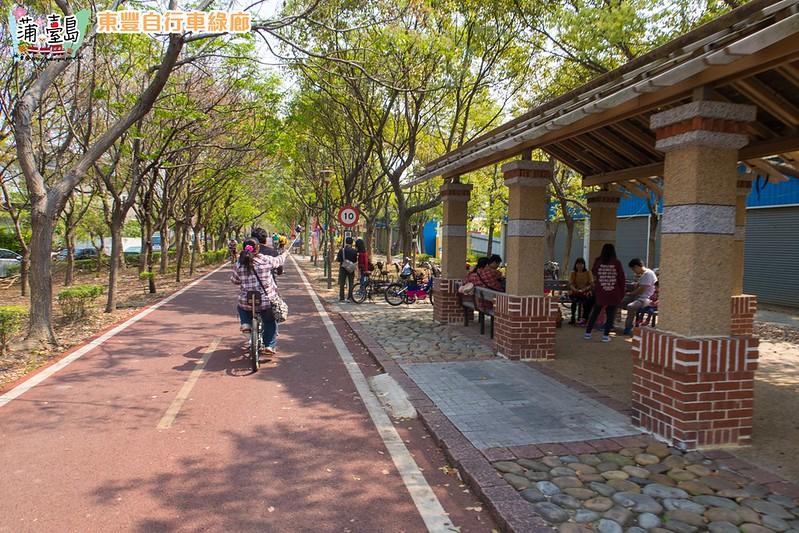 東豐自行車綠廊04