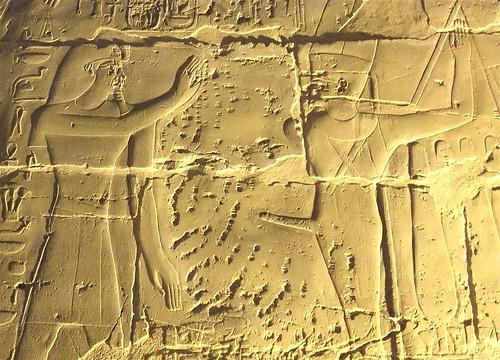 Egyptian erection