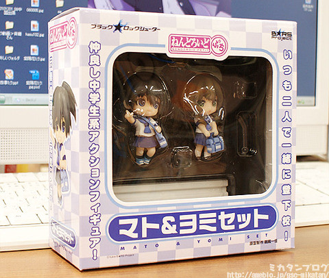 Nendoroid Petit Mato and Yomi set