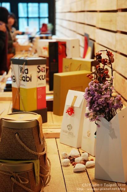 第八屆台灣設計博覽會27.jpg