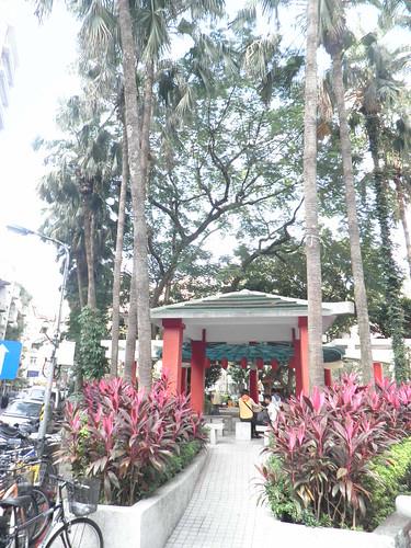 蠶居_溫州街小公園