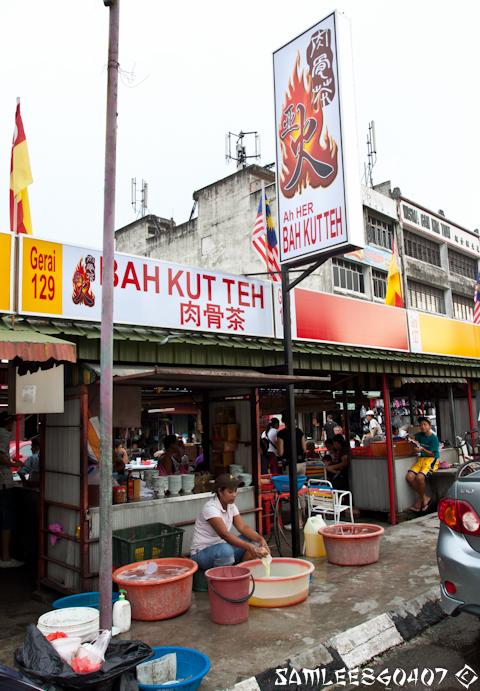 20101224 Ah Her Bah Kut Teh @ Klang-36