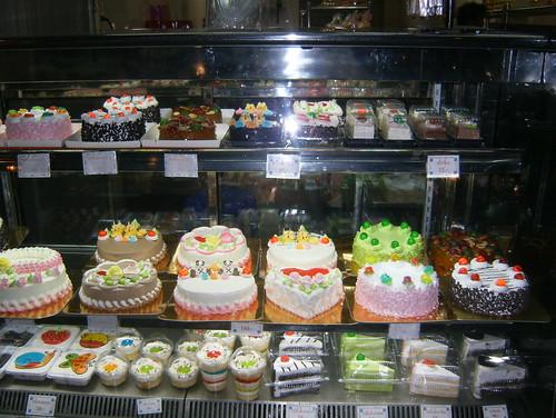 bakery near me rahasia lelaki perkasa tanpa obat
