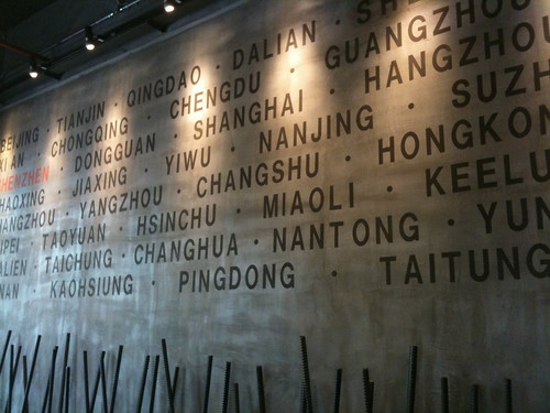 Starbucks OCT East, Shenzhen