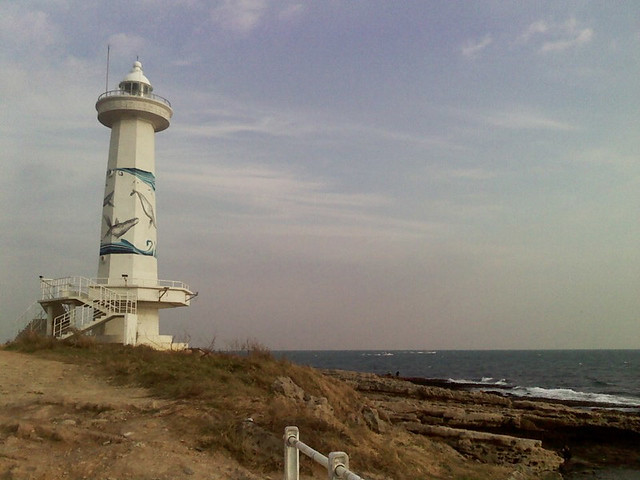 Seuldo Lighthouse