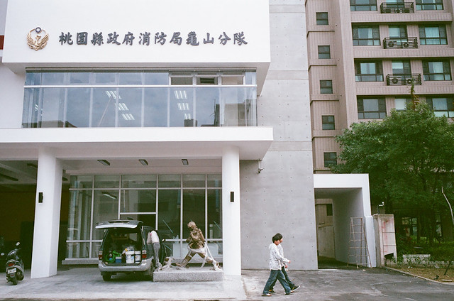 龜山萬壽路,新建消防隊大樓