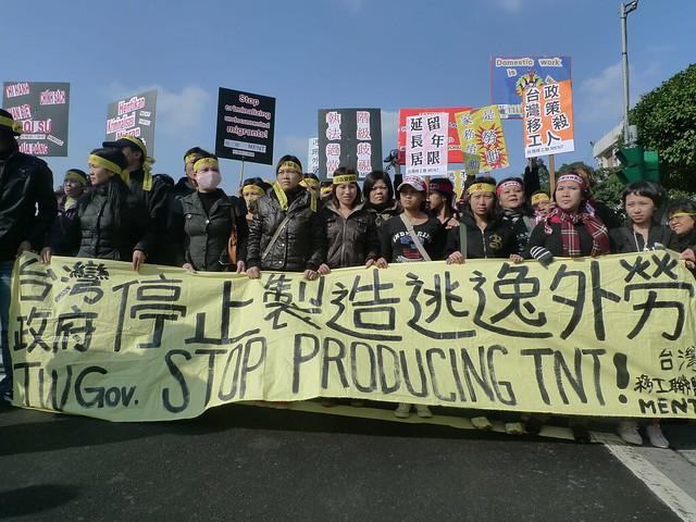 國際移工日 2010,台灣 (圖片來源︰苦勞網)