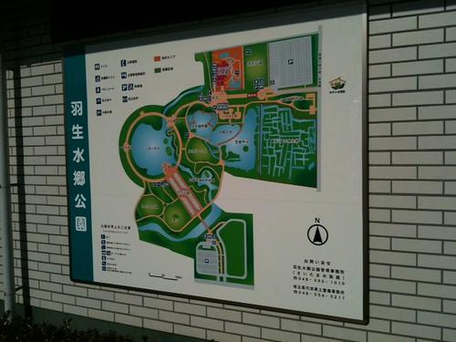羽生水郷公園MAP
