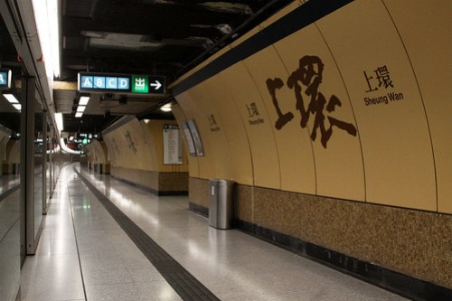 A mix of mosaic tiles and fibreglass panels at Sheung Wan MTR station
