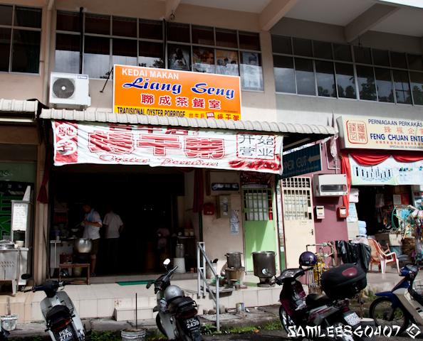 20100815 Liang Seng Oyster Porridge @ Penang-23