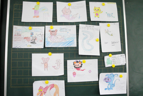 Samil Winter English Camp - Design an Animal