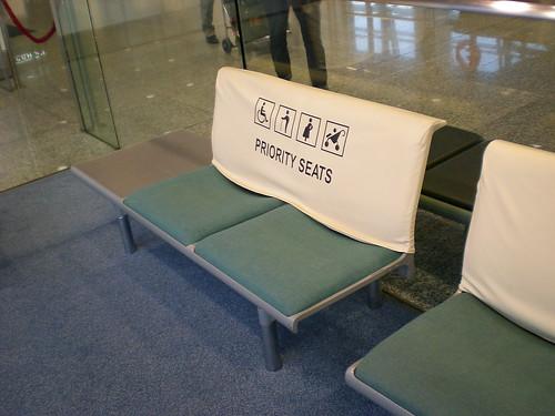 KLIA - priority seats 1