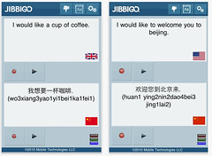 iPad app review: Jibbigo English to Chinese translation