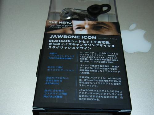 Jawbone ICON:箱の裏に日本語の説明が