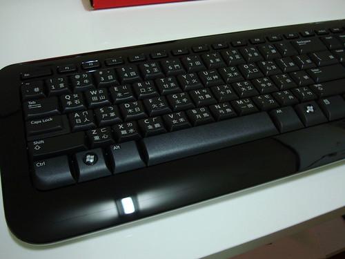 DSC03722