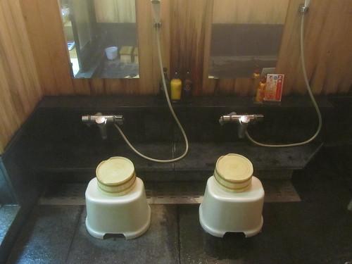 Onsen (hot spring bath)