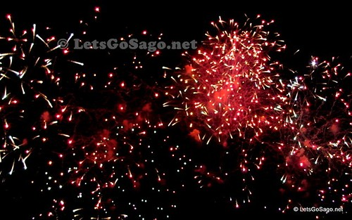 South Korea Philippine International Pyromusical Competition