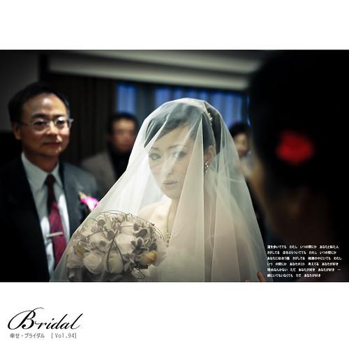 KWWJ_Wedding_000_008