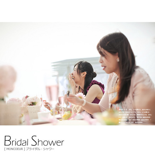 Bridal_Shower_000_019
