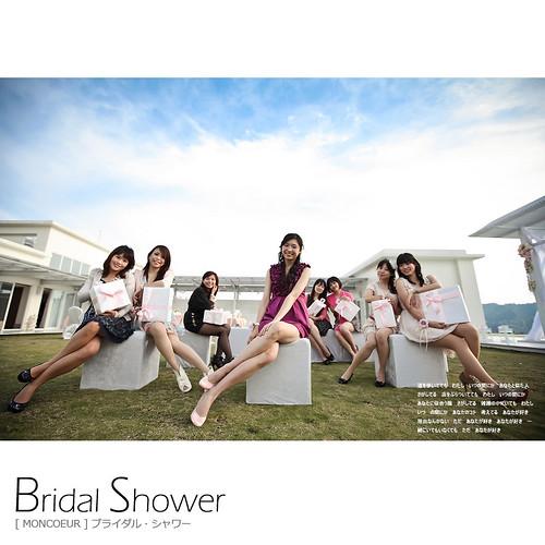 Bridal_Shower_000_030