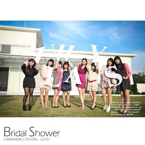 Bridal_Shower_000_032