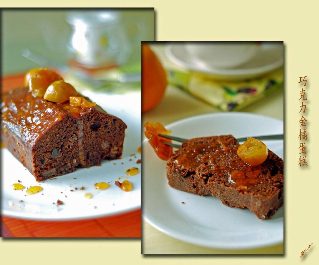 巧克力金橘蛋糕