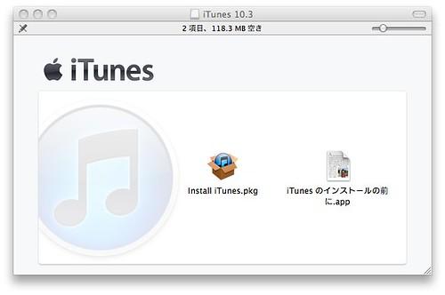 スクリーンショット(2011-06-07 19.26.23)