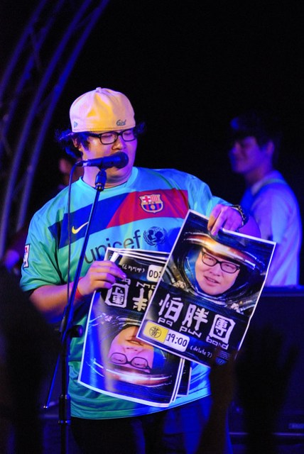 2011 春吶 - 火拼南下 9