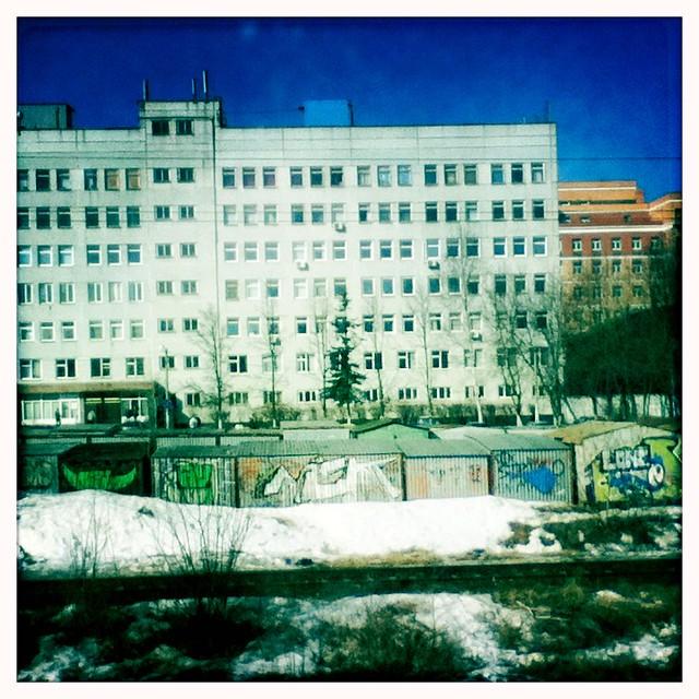 eastern block building
