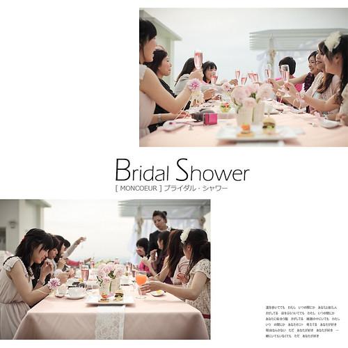 Bridal_Shower_000_018