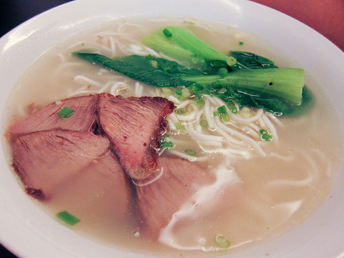 Beef Noodle at Peace and Happiness Dimsum House