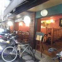 泰順街咖啡店 Cafe Philo