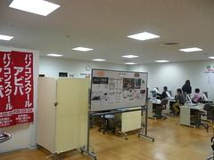 パソコン教室アビバ日吉東急校 教室