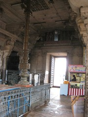 Shiva shrine Dwajasthambam