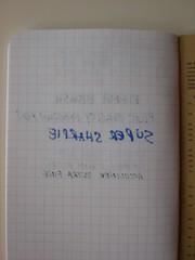 rollbahn field notes2