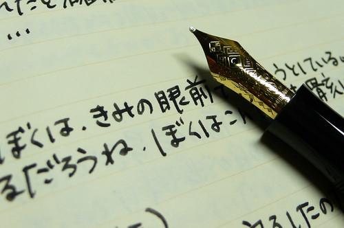 Note & Pen
