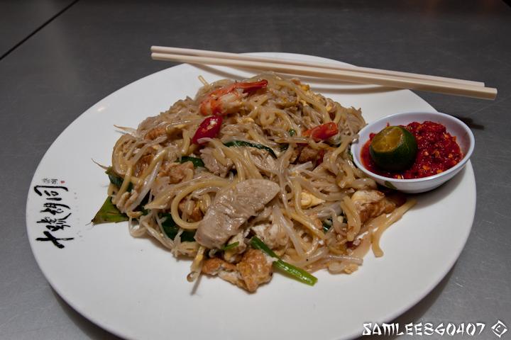 20101224 Singapore Bi Hun and Ho Weng Gei Wan Tan Mee-3