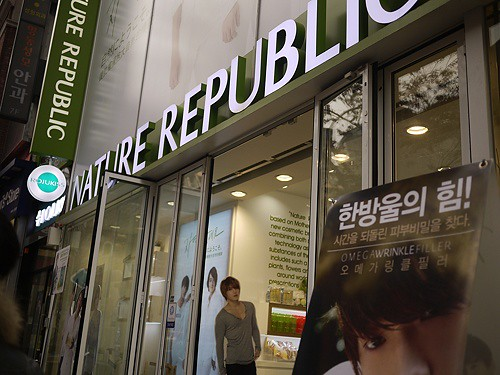 NAture Republic (2)