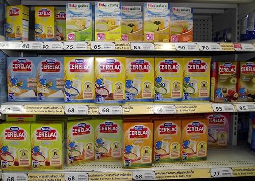Nestle_Cerelac