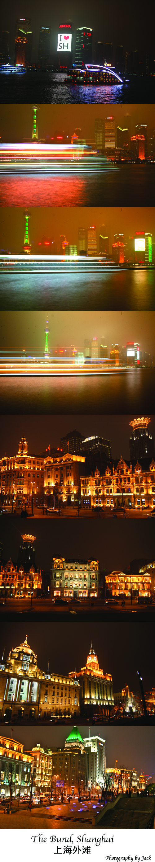 The Bund 上海外滩