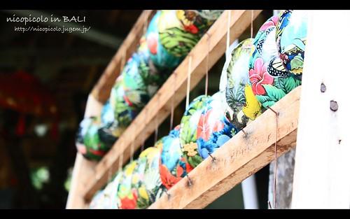 Bali 25.02.2011 - 22