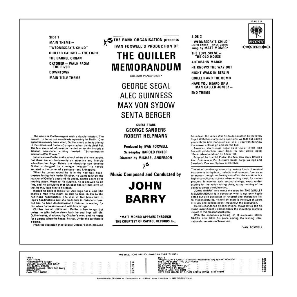 The Quiller Memorandum Lp Cover Art