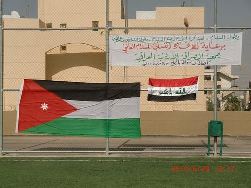 Iraq-Jordan Football (3)