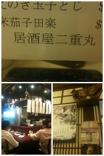 Izakaya Nijumaru Restaurant