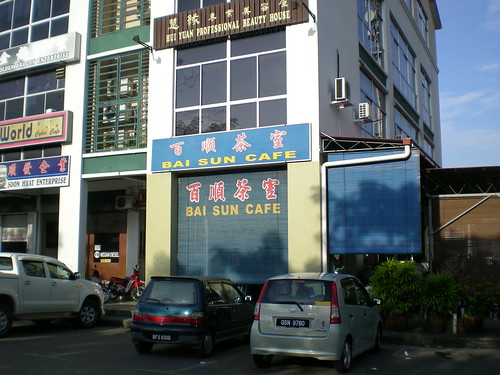 Sg Merah Bai Sun Cafe