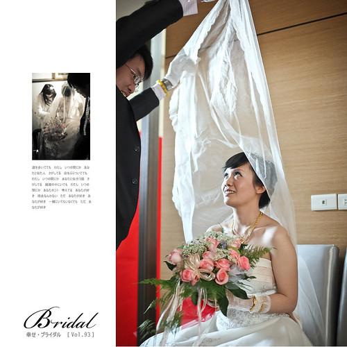 YCMH_Wedding_000_010