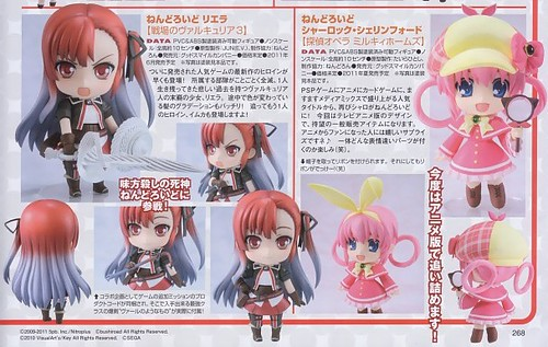 Nendoroid Riela and Sharo: Anime version