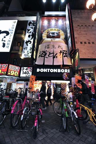 Osaka Dotombori